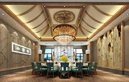 邢台荣盛旅游发展有限公司阿尔卡迪亚国际度假酒店