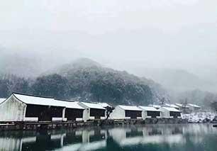 绍兴兰亭安麓酒店