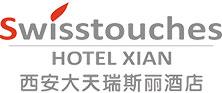 西安大天瑞斯丽酒店logo