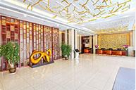 贵州盘江诺富特酒店