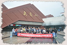 厦门坤城汤岸温泉度假村