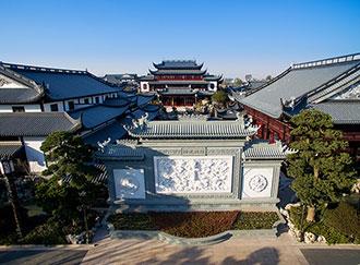 上海皇廷花园酒店有限公司