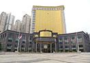 贵港文华凯莱大饭店