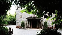 深圳隐秀山居酒店
