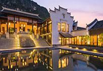 西双版纳悦椿温泉度假酒店