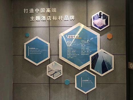 浙江悠态酒店股份有限公司