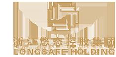 浙江悠态酒店股份有限公司Logo