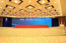 博鳌亚洲论坛大酒店