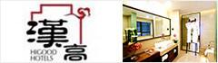 杭州汉高酒店管理有限公司
