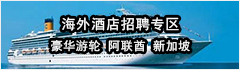 武汉跃辉信息咨询有限公司