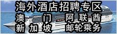 武汉泛德人力资源有限公司