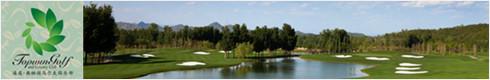 北京雁栖湖国际高尔夫俱乐部有限公司