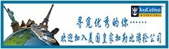 天津海运职业学院国际邮轮人才培训中心