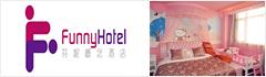 固安县芬妮概念酒店服务有限公司