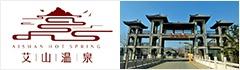 融基(烟台)艾山温泉度假村有限公司