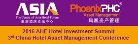 第九届国际酒店投资峰会暨第三届中国酒店资产管理大会