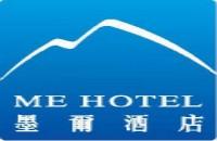 广州市欧美酒店投资管理有限公司