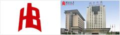 北京湖北大厦有限责任公司