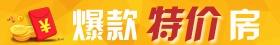 广州搜房网