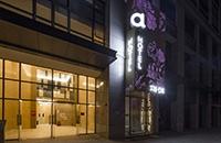 雅思庭酒店集團(中國)有限公司
