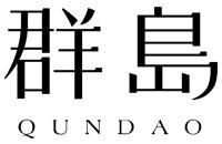 浙江大悦资产管理有限公司