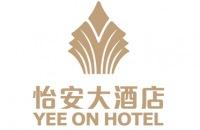 东莞市怡安大酒店有限公司