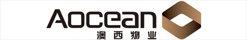 北京澳西物业管理有限公司