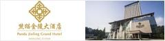 南京熊猫金陵大酒店有限公司