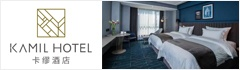 武汉高星酒店管理有限公司