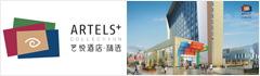 上海临港宝龙艺悦精选酒店
