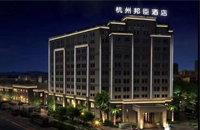 杭州邦臣酒店管理有限公司