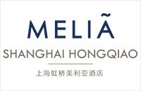 上海虹桥美利亚酒店