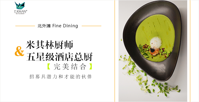 上海珥玛餐饮管理有限公司