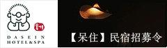 上海望诗资产管理有限公司