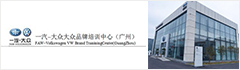广州市庞大商务服务有限责任公司