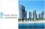 惠州市鑫亿港滨海旅游开发有限公司